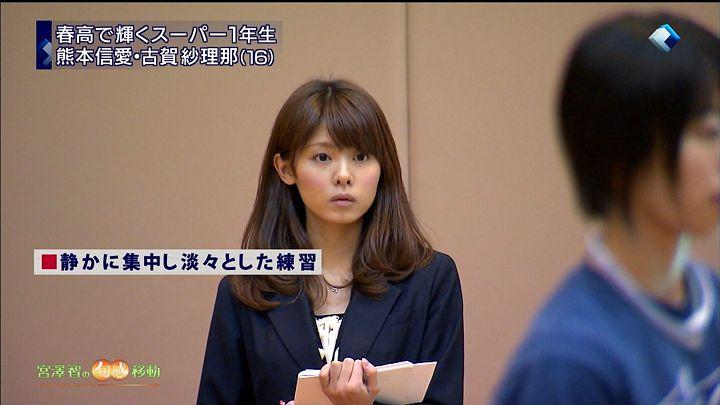 miyazawa20130110_13.jpg