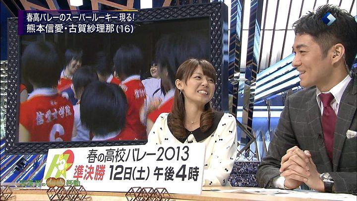 miyazawa20130110_18.jpg