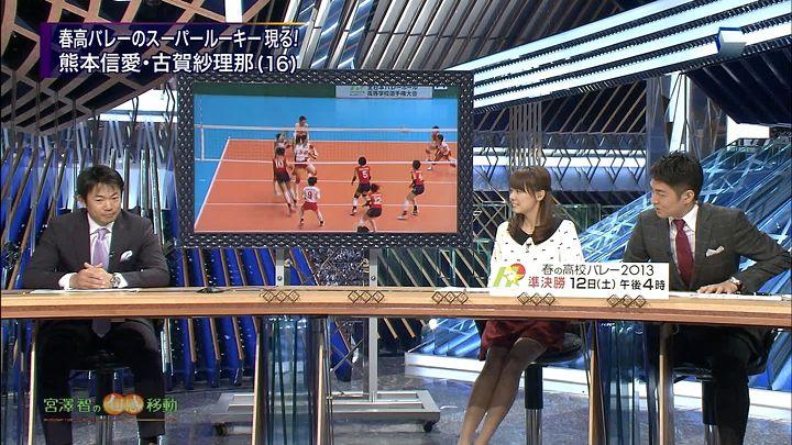 miyazawa20130110_19.jpg