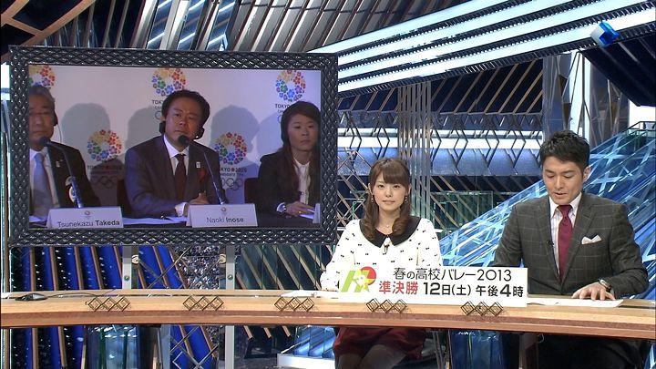 miyazawa20130110_20.jpg