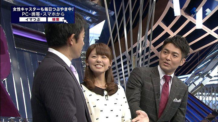 miyazawa20130110_22.jpg