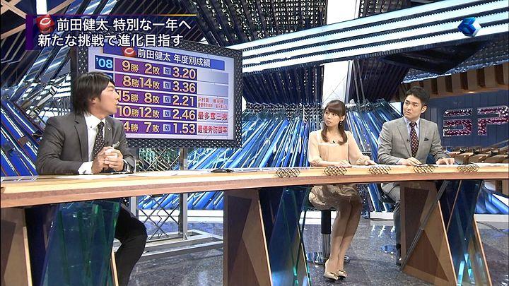 miyazawa20130115_03.jpg