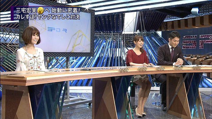 miyazawa20130117_02.jpg