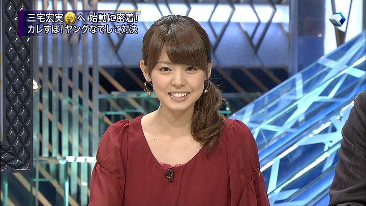 miyazawa20130117_03.jpg