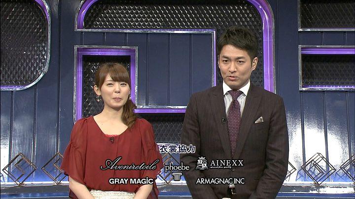 miyazawa20130117_11.jpg