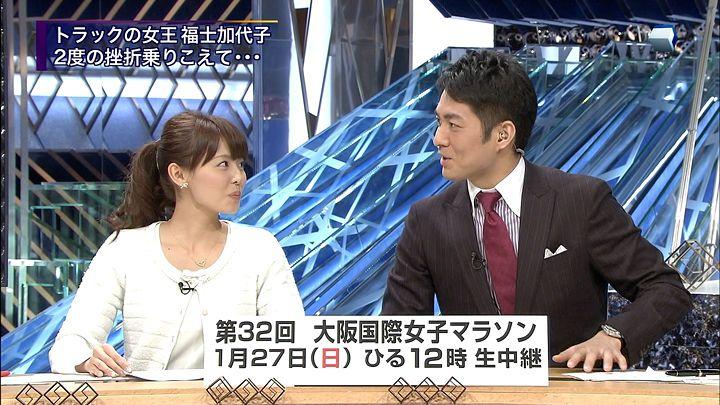 miyazawa20130123_04.jpg