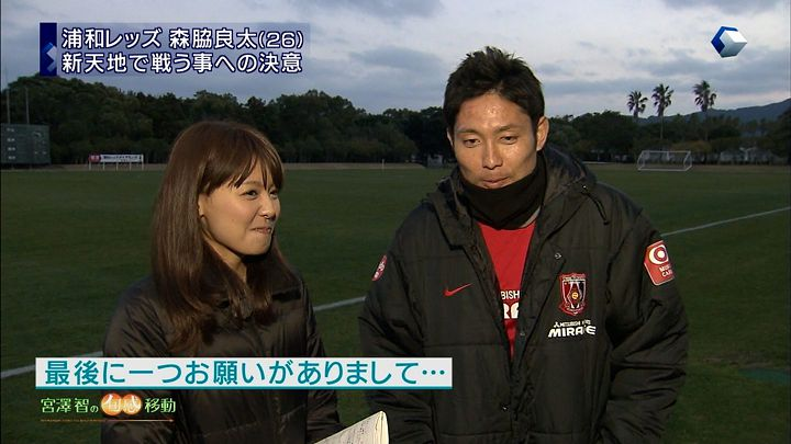 miyazawa20130124_09.jpg