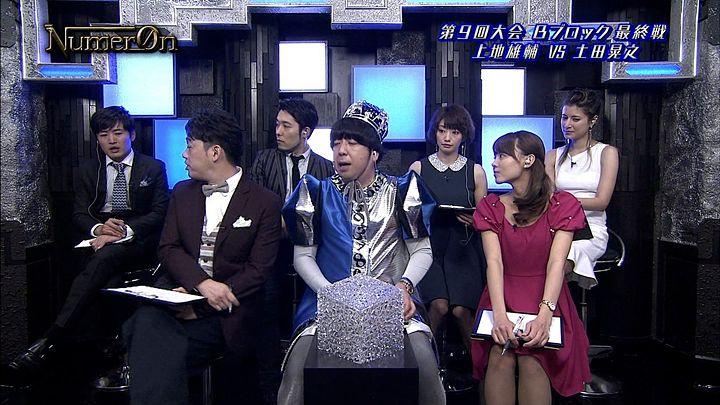 miyazawa20130128_08.jpg