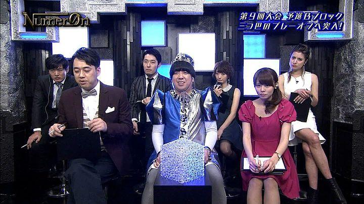 miyazawa20130128_09.jpg