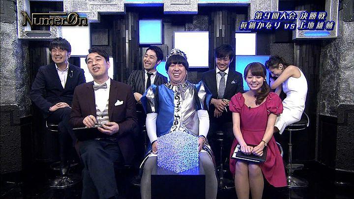 miyazawa20130128_10.jpg