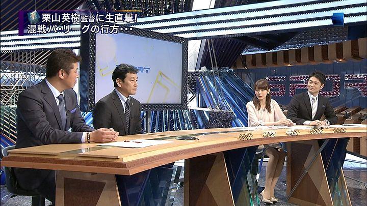 miyazawa20130129_05.jpg