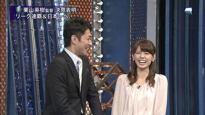 miyazawa20130129_07.jpg