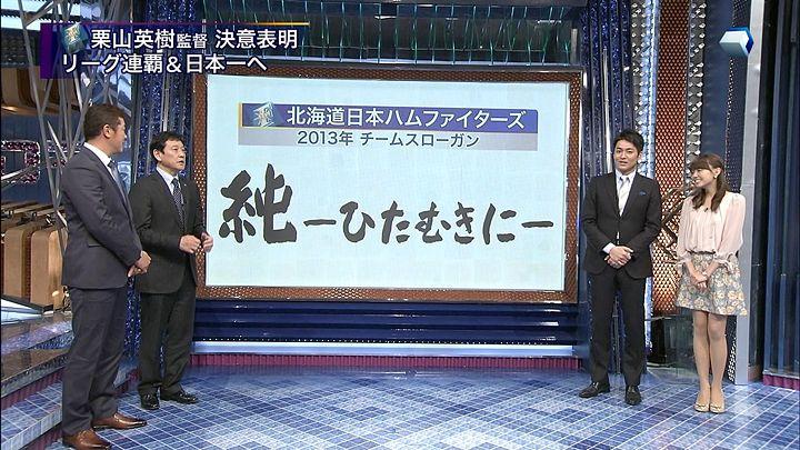 miyazawa20130129_08.jpg