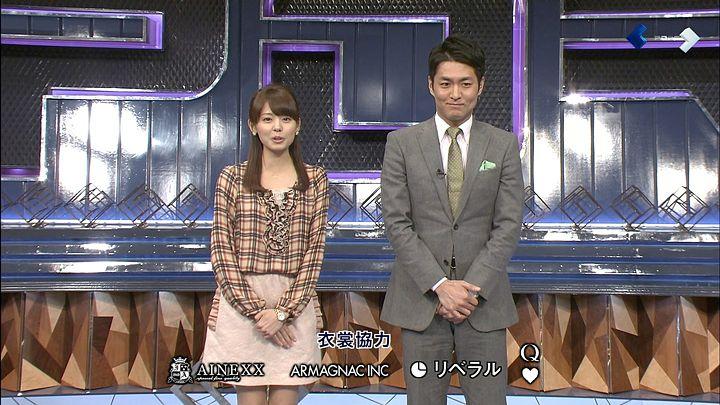 miyazawa20130130_06.jpg