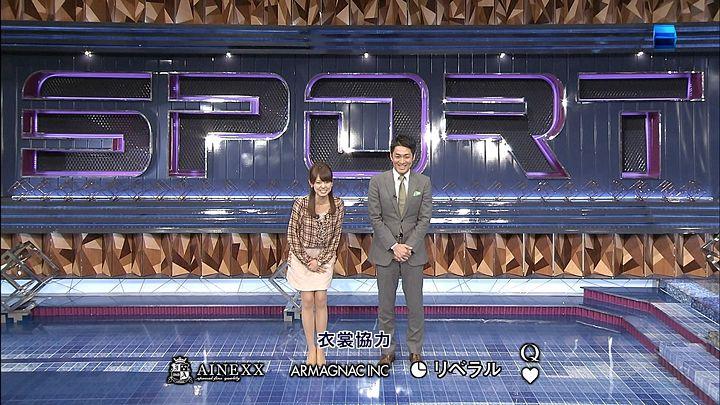miyazawa20130130_07.jpg