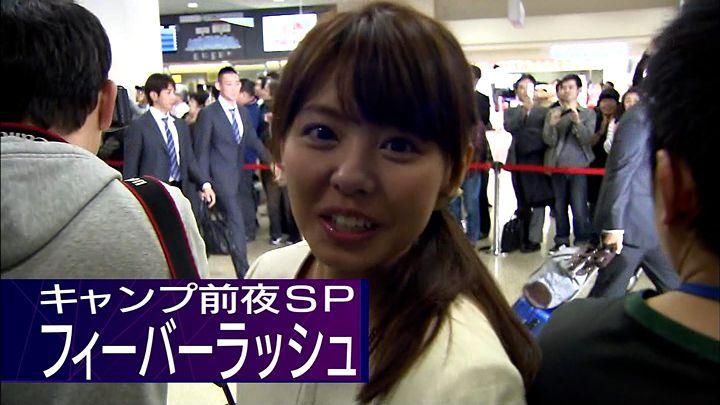 miyazawa20130131_01.jpg