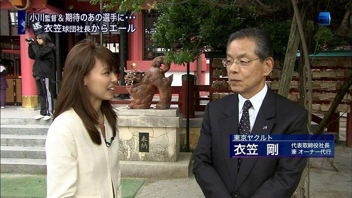 miyazawa20130131_07.jpg