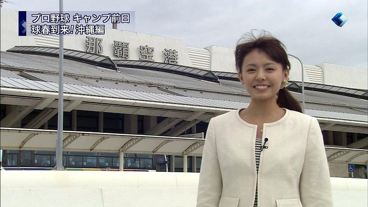 miyazawa20130131_10.jpg