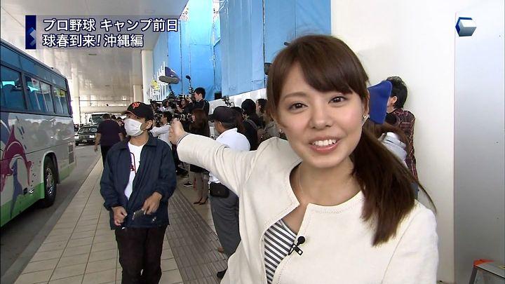 miyazawa20130131_15.jpg