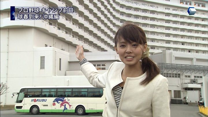 miyazawa20130131_16.jpg