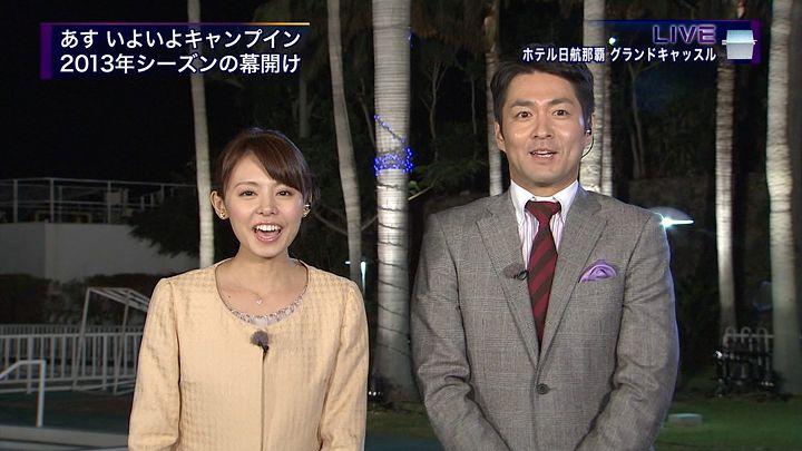 miyazawa20130131_21.jpg