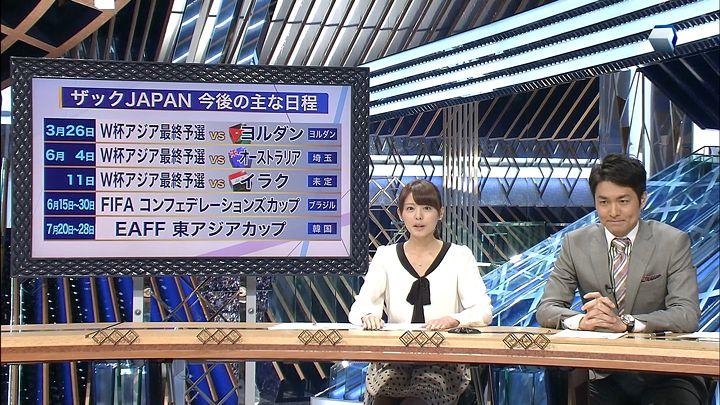 miyazawa20130206_04.jpg
