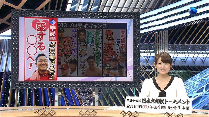 miyazawa20130206_07.jpg