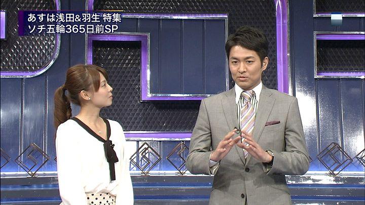 miyazawa20130206_09.jpg