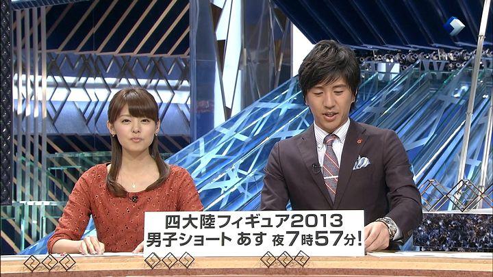 miyazawa20130207_04.jpg