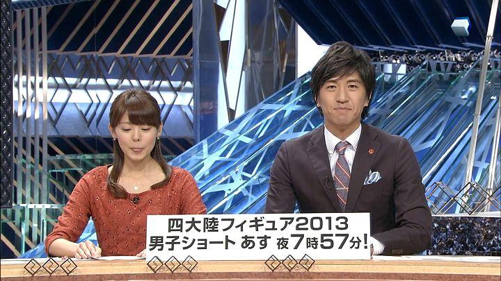 miyazawa20130207_05.jpg