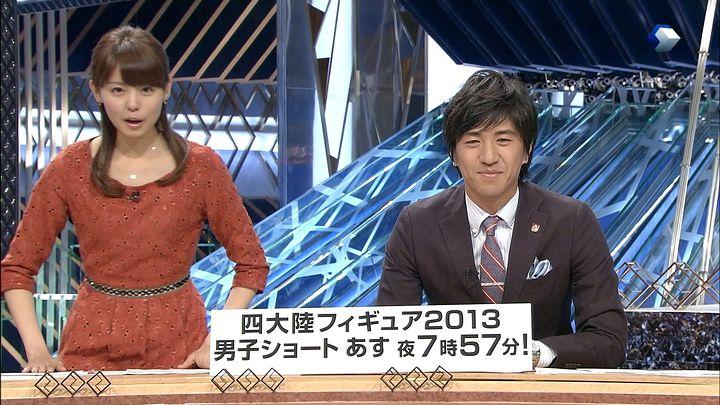 miyazawa20130207_06.jpg