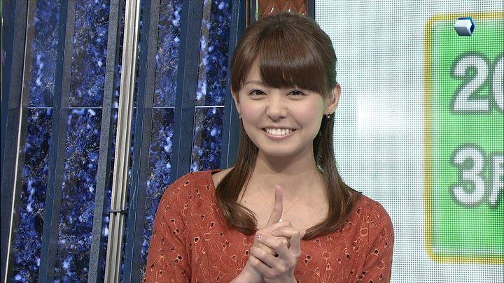 miyazawa20130207_10.jpg