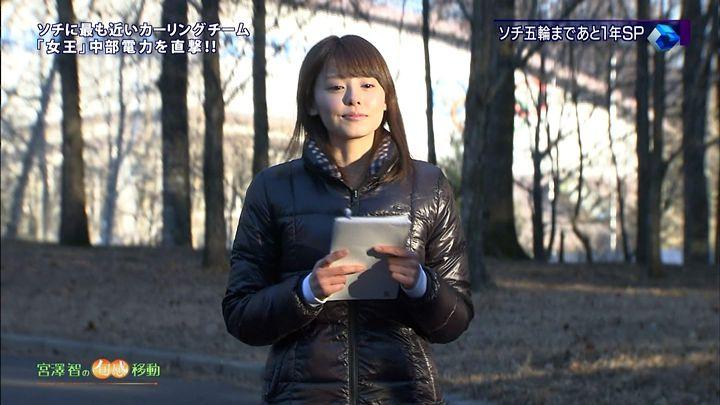 miyazawa20130207_11.jpg