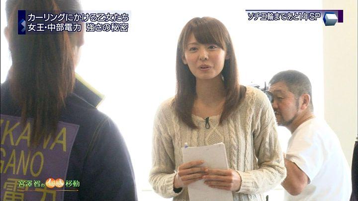 miyazawa20130207_14.jpg