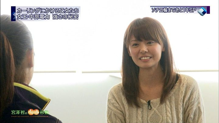 miyazawa20130207_15.jpg