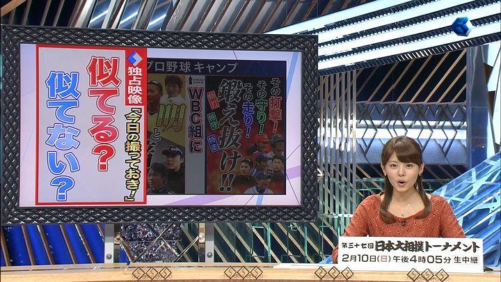 miyazawa20130207_26.jpg