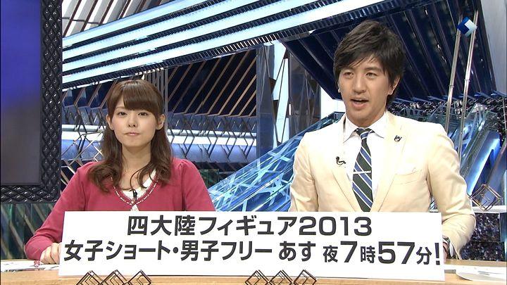 miyazawa20130208_04.jpg