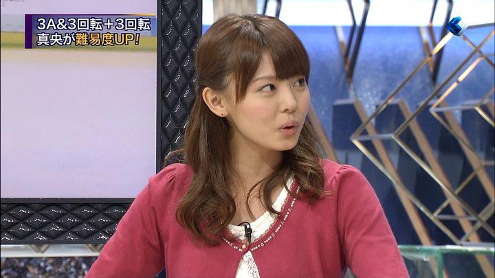 miyazawa20130208_07.jpg