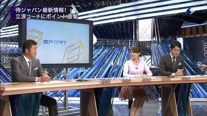 miyazawa20130219_03.jpg