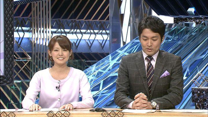 miyazawa20130219_04.jpg