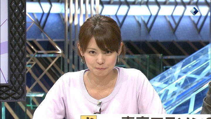miyazawa20130219_09.jpg