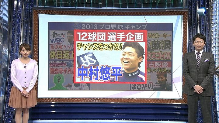 miyazawa20130219_10.jpg