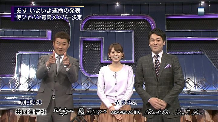 miyazawa20130219_14.jpg