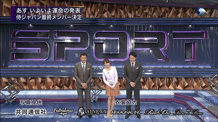 miyazawa20130219_15.jpg