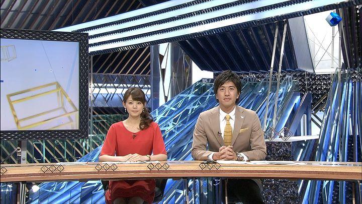 miyazawa20130312_01.jpg