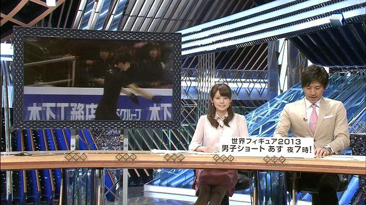 miyazawa20130313_14.jpg