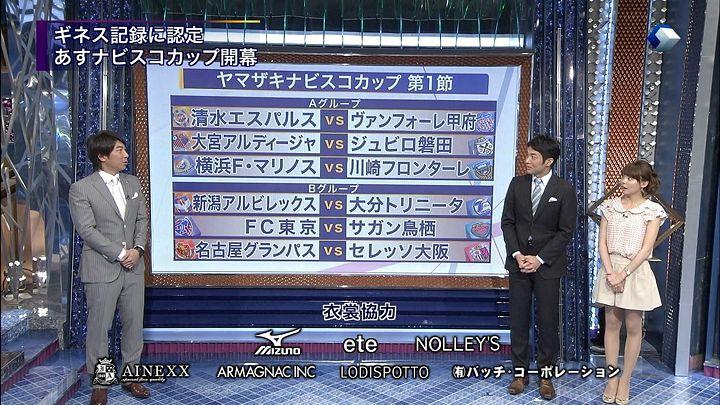 miyazawa20130319_14.jpg