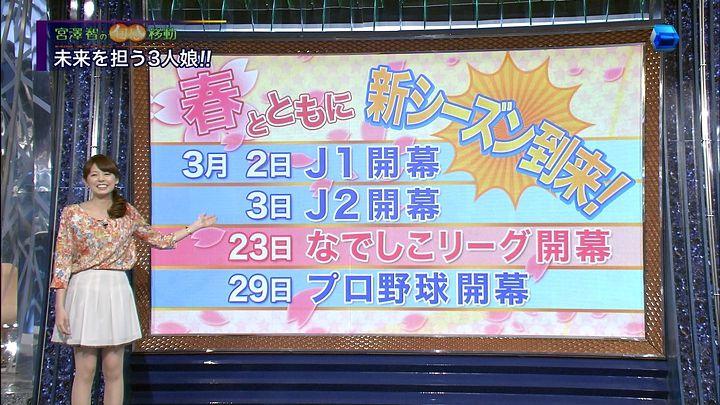 miyazawa20130321_08.jpg