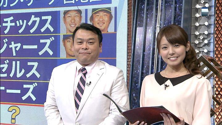 miyazawa20130326_07.jpg