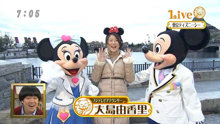 oshima20121231_01.jpg